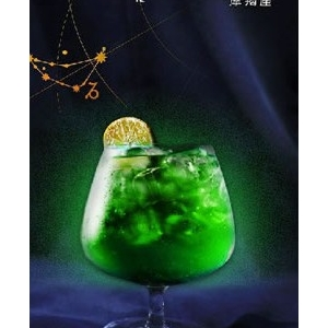 摩羯座鸡尾酒 Capricornus Cocktail